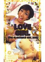 (18bg01)[BG-001] LOVE GIRL.01 ダウンロード