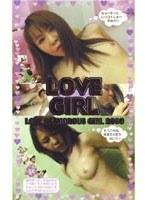 (18bg03)[BG-003] LOVE GIRL.03 ダウンロード