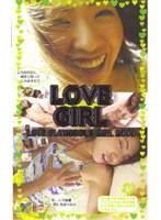 LOVE GIRL.04 ダウンロード