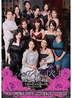 「CLUB TAKARA 第5話 【衝撃の終結】」のパッケージ画像