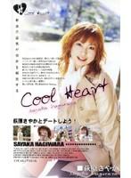 (18coh01)[COH-001] Cool Heart 萩原さやかとデートしよう! ダウンロード