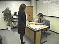 イジメ 秘書の事情 星野綾香 17
