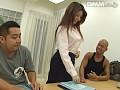 誘惑家庭教師 山本瞳子 1
