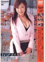 (18dcow76)[DCOW-076] 新任先生凌辱授業 星川キラリ ダウンロード