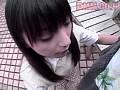 ロリっ娘美少女改造計画〜美少女サヤカ乱れる瞬間〜 20