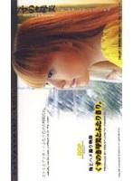 (18ftr002)[FTR-002] くすのき琴美とふたりきり。 ダウンロード