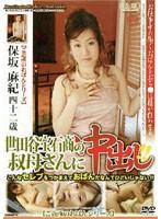 (18jkrd32)[JKRD-032] 世田谷宝石商の叔母さんに中出し!! ダウンロード