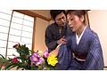 服飾考察シリーズ 和装美人画報 vol.09 家元の美人妻 岡本淳子 1