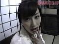美乳の熟女、桃井なつみ出演のフェラ無料動画像。禁断 猥褻妻の性 超淫乱桃井なつみ
