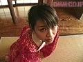 禁断 猥褻妻の性 ドスケベ星野綾香 1