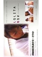 LOLITA BOX 超敏感巨乳美少女さやか ダウンロード