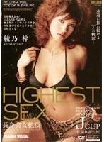 (18mast01)[MAST-001] HIGHEST SEX 長身美女絶頂 綾乃梓 ダウンロード