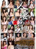 (18mght00127)[MGHT-127] 人妻ぁ!!!!!! 激選8時間淫乱FUCK MGHT-127 ダウンロード