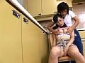 憧れの奥さん ~そんな仕草されたら我慢できないよ~ 堀口奈津美 サンプル画像2