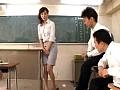 人妻女教師 生徒達の精液を飲み尽くして 高坂保奈美 サンプル画像0
