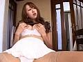 妻の秘密 〜悲しい家庭の事情〜 桜井エミリ 3