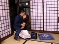 人妻アナル離婚 高坂保奈美のサンプル画像