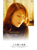 (18msj001)[MSJ-001] 三十路の視線 金子リサ ダウンロード
