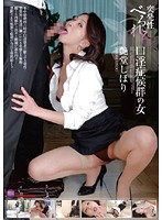 (18musk00011)[MUSK-011] 突発性べろれろ口淫症候群の女 艶堂しほり ダウンロード