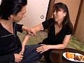 (18nwjk16)[NWJK-016] 近親相姦 童貞好きな母 秋川真理 ダウンロード 3