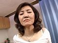 ママの巨乳で癒されたい 持田准子50歳 7