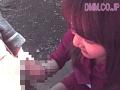 (18odd002)[ODD-002] オクガイデート 愛葉亜希 ダウンロード 26