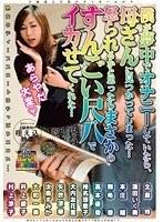 (18otkr00010)[OTKR-010] 熟女のディープスロートはやっぱりエロい… ダウンロード
