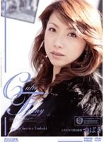 (18qfan01)[QFAN-001] Cutie Fanny 大手広告代理店勤務 つばき ダウンロード