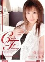 (18qfan02)[QFAN-002] Cutie Fanny 現役青○大2年 いおり ダウンロード