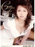 (18qfan04)[QFAN-004] Cutie Fanny Ca●Cam現役読者モデル みなみ ダウンロード