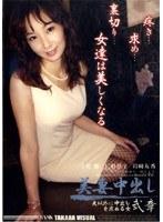 (18sank20)[SANK-020] 美妻中出し 弐章 ダウンロード