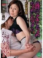 はじめてのおかあさん7 安藤瑠美