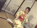 跳梁染まる錦鯉[近親相姦] 友田真希 サンプル画像4