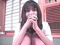 美少女天使の聖水/小坂洋子 2