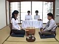 近親相姦 盤上の棋聖母 浅井舞香 1
