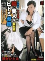 (18sprd100)[SPRD-100] S学生のケンタ君と、隣の美人なヒトミ叔母さん。 瀬咲ひとみ ダウンロード