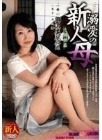 (18sprd125)[SPRD-125] 近親相姦 溺愛の新人母 郷沢美琴54歳 ダウンロード