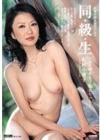 (18sprd144)[SPRD-144] 同・級・生 町村小夜子 ダウンロード