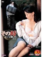 (18sprd146)[SPRD-146] その時息子が動いた〜第1回 立川君江 ダウンロード