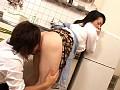 近親相姦 つゆだくの新人母 愛田美優40歳 サンプル画像 No.4