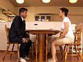 近親相姦 むっちり巨尻の新人母 吉本秋美43歳 23