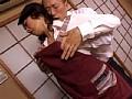 近親相姦 むっちり巨尻の新人母 吉本秋美43歳 33
