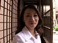 近親相姦 聞いてませんが新人母 五十嵐美鈴35歳 1