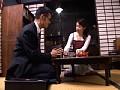 近親相姦 聞いてませんが新人母 五十嵐美鈴35歳 19