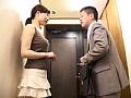 初めまして人妻さん 藤崎綾乃 20