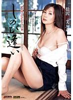 (18sprd221)[SPRD-221] しのび逢い 義姉さんの膨らみ 松沢博美 ダウンロード
