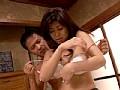 近親相姦 ようやく落ちたよ新人母 芹沢美穂42歳 1