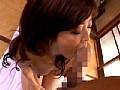 近親相姦 ようやく落ちたよ新人母 芹沢美穂42歳 3