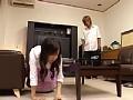 母子姦淫 熟れ肌すすり泣き 楠見弥生 14