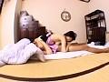 2009年母 鮮烈の近親相姦 滝川絵理子48歳 9